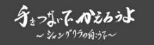 sponsor_